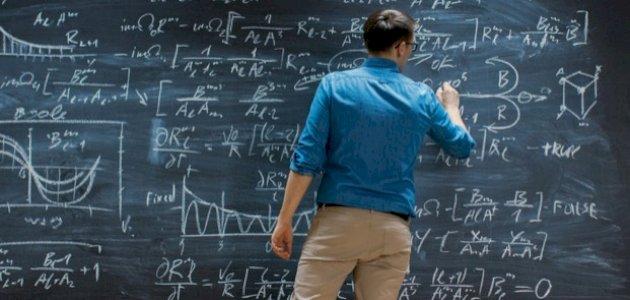بحث عن عالم من علماء الرياضيات