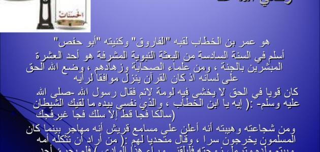 رئيس التحرير عبد النبى الشحات