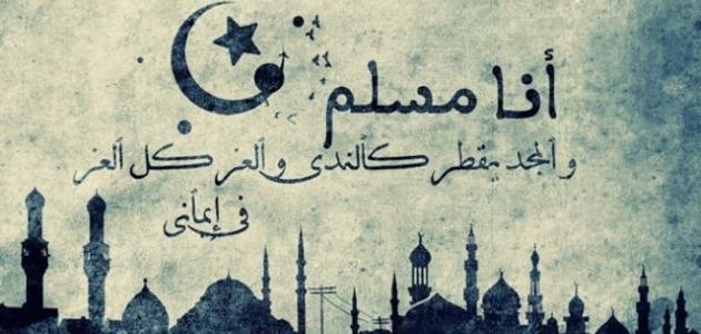 كلام في الدين جميل