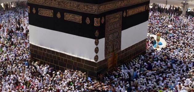تعبير عن مكة