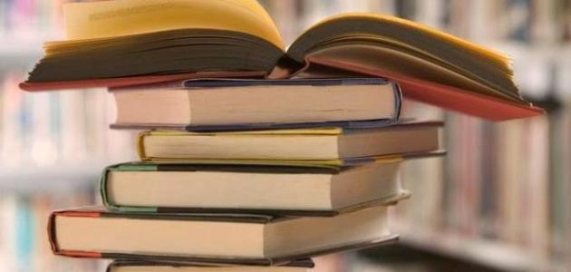 تعريف القراءة لغة واصطلاحاً