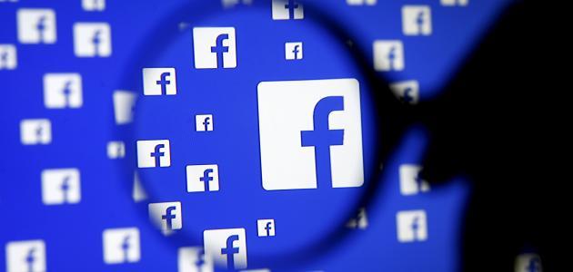إنشاء حساب جديد على فيس بوك