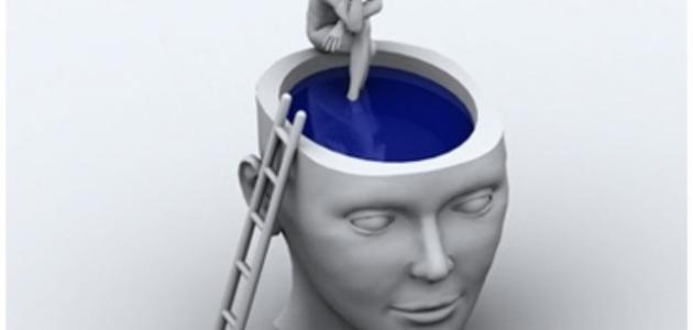 بحث في علم النفس