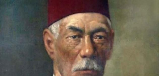 سعد زغلول باشا