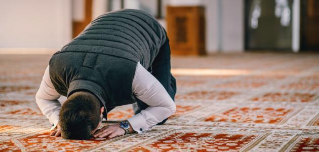 تعلم الصلاة خطوة بخطوة موضوع