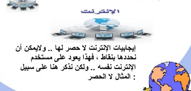 موضوع حول الدردشة عبر الانترنت مهارة التعبير عن موقف
