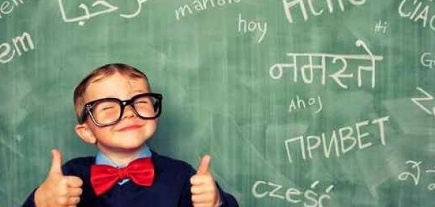 أسهل لغة للتعلم