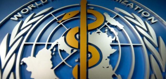 تاريخ يوم الصحة العالمي