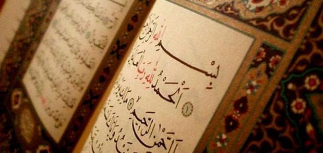 أول من كتب القرآن