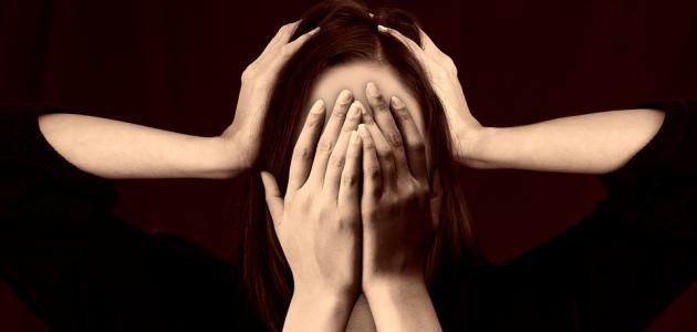 تعريف الضغوط النفسية