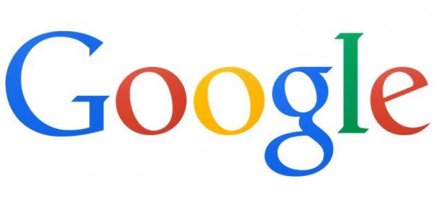 بحث عن Google