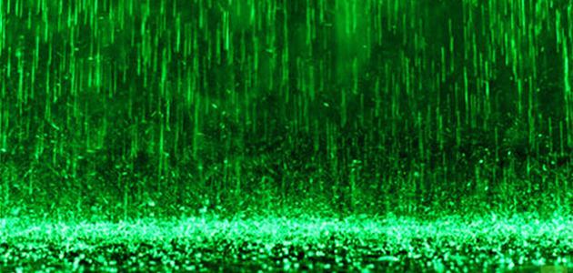 بحث عن الأمطار الحمضية