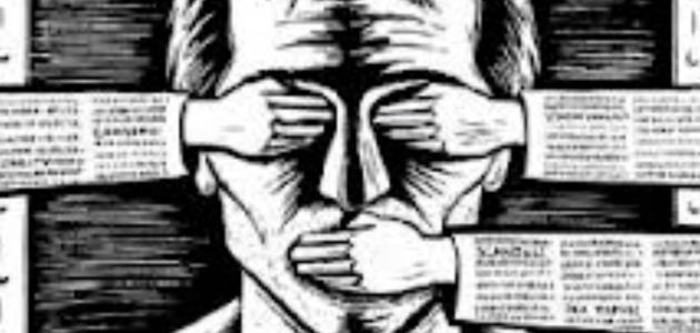 تعريف حرية التعبير