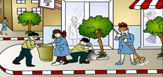 موضوع تعبير عن نظافة المدرسة