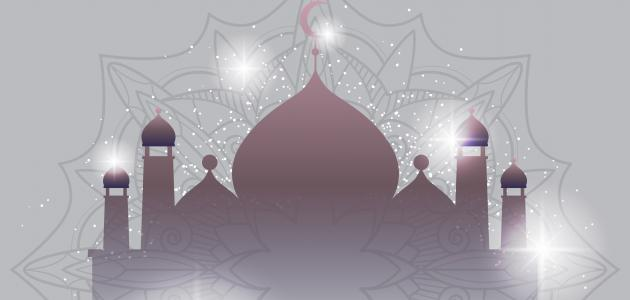 سلمان الفارسي رضي الله عنه
