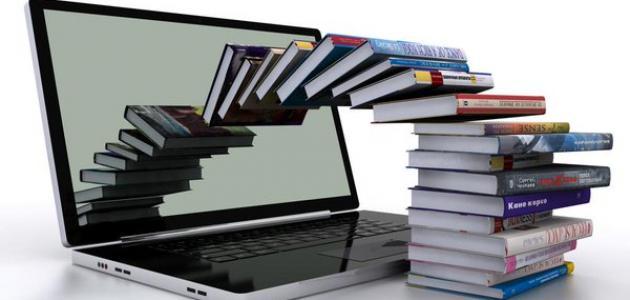أنواع التعليم الإلكتروني - موضوع