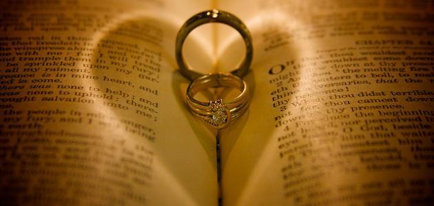 رسالة حب لزوجتك