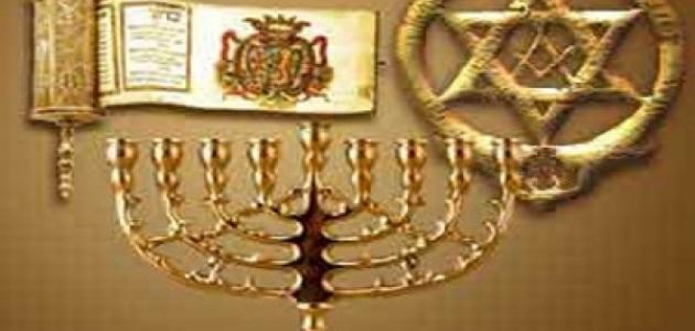 تعريف اليهودية