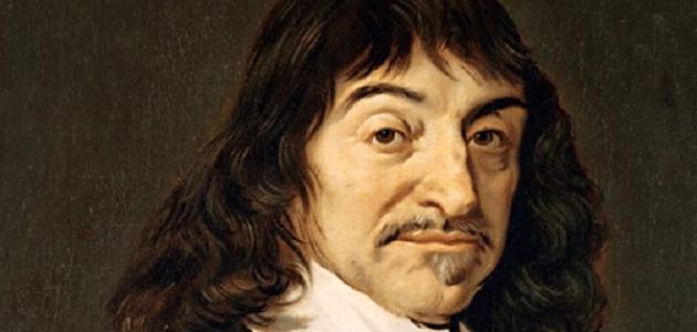 بحث حول الفلسفة الحديثة
