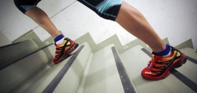 رياضة صعود الدرج ونزوله