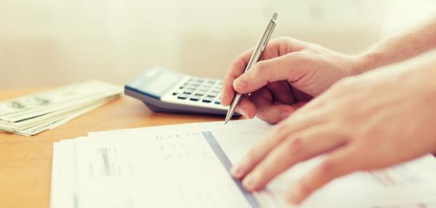 تعريف قانون المالية