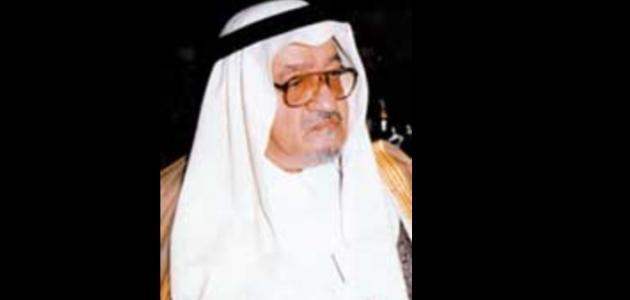 عبدالله الفيصل