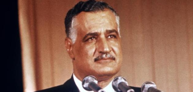 تاريخ جمال عبد الناصر