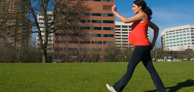 فائدة المشي للحامل