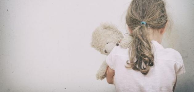 أسباب الخوف الأطفال