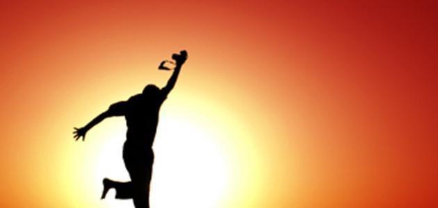 سر النجاح في الحياة