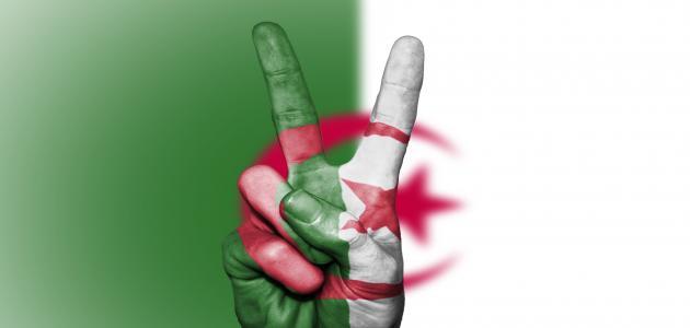 عيد الاستقلال الجزائري