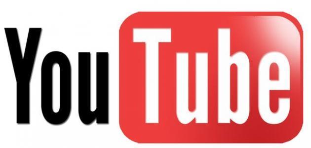 كيف أحذف حسابي باليوتيوب