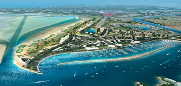 جزيرة بني ياس في أبوظبي