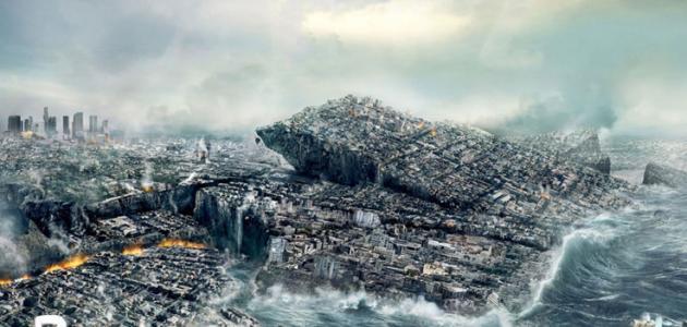 حضارة المايا ونهاية العالم