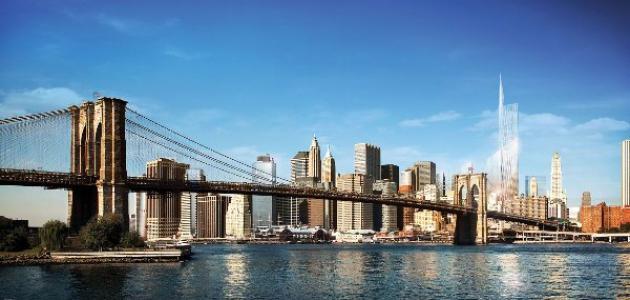 بروكلين