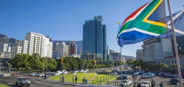 الهجرة إلى جنوب أفريقيا