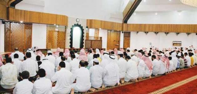 بحث عن الصلاة