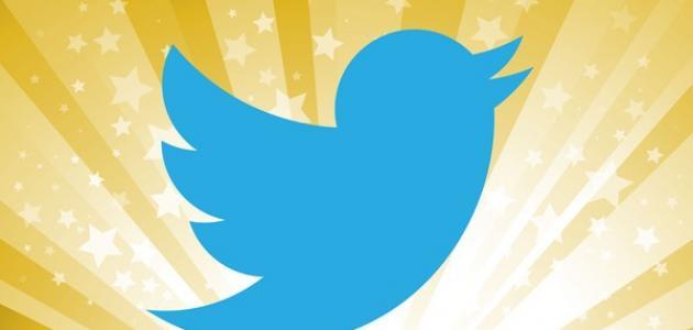 طريقة تثبيت حساب تويتر