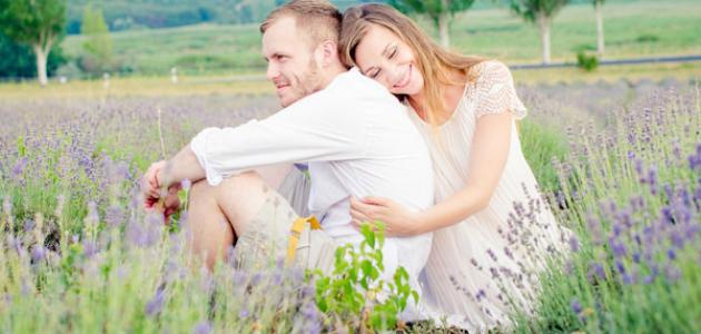 فوائد الزواج