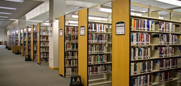 موضوع تعبير عن مكتبة المدرسة