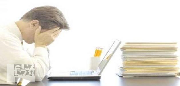 تعريف ضغوط العمل