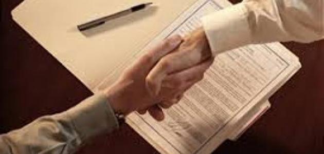 تعريف عقد البيع