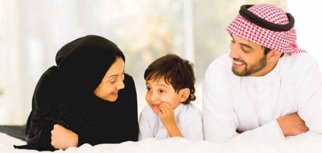 تعريف الأسرة في الإسلام