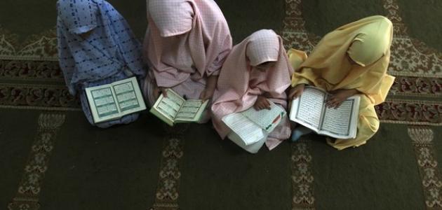 كيف أتعلم القرآن