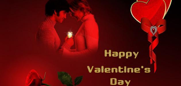 موعد عيد الحب