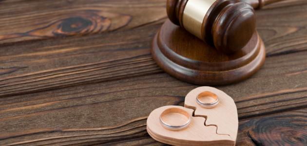 الأسباب الشرعية للطلاق