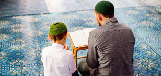 صفات عباد الرحمن