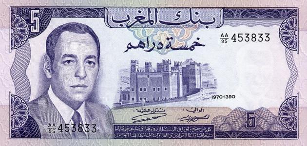 عملة المغرب
