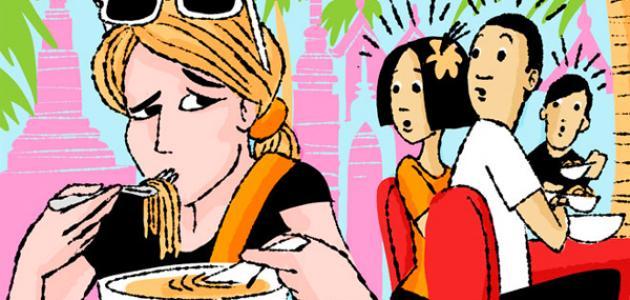 أحاديث عن آداب الطعام والشراب