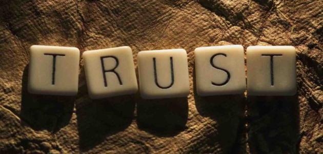 كلمات عن الثقة بالحبيب